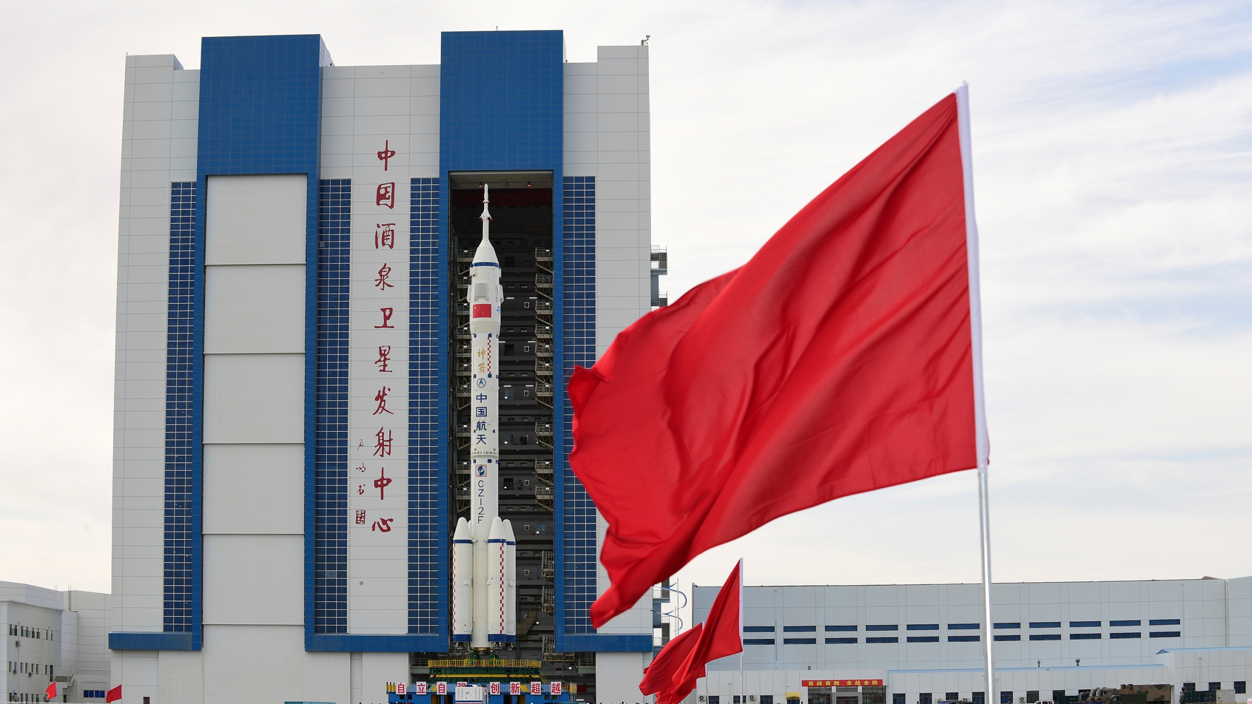 - bfed430bf54544c8b2458cc44468d01b - Rocket on pad, China ready to send 1st crew to space station | WWTI